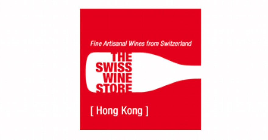 The Swiss Wine Store
