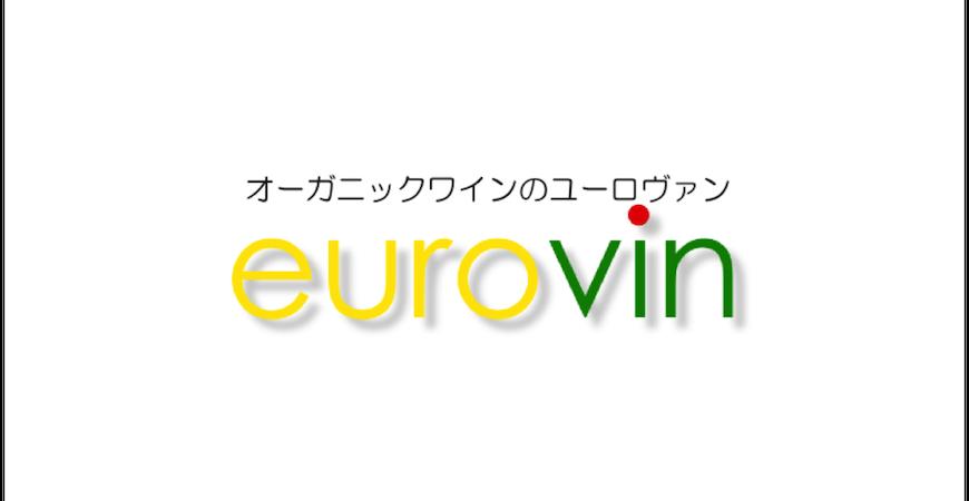 Eurovin (Kishimoto Co., Ltd.)
